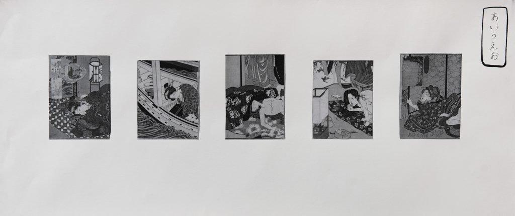 Elisabeth Schuhmann, A-E-I-O-U, 2018, Fotokopie und Tinte auf Papier, 35 x 77,6 cm