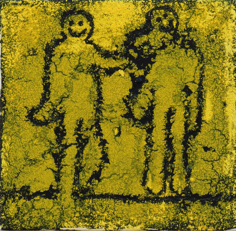 Felix Waldherr, 2020, Exekution, Lack und Pigment auf Leinen, 42 x 41 cm