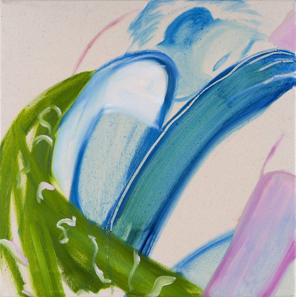 Hyun Jeong, UH BU BAH, 2020, oil on canvas, 50x50 cm